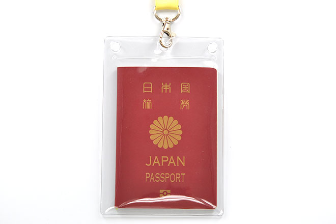 パスポート入れとして使う