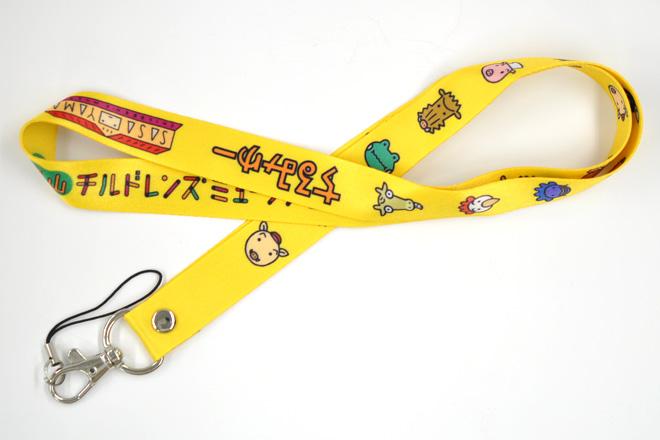 篠山チルドレンズミュージアムのオリジナルネックストラップ