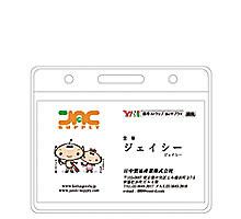 PV01 カードケースのみ