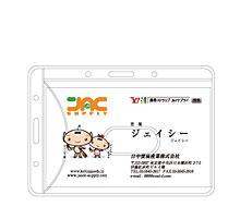 PV05 カードケースのみ