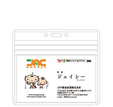PV08 カードケースのみ