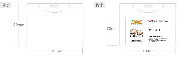 即納品カードケース PV03