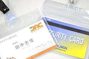 社員証、入館証、IDカード入れにおすすめのネックストラップ用カードケース