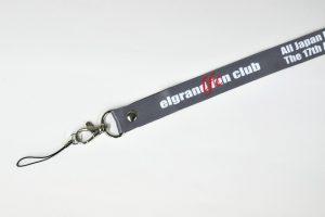 エルグランドのファンクラブ会員用のオリジナルネックストラップ