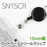 ネックストラップ SN15CR