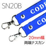 ネックストラップ SN20B