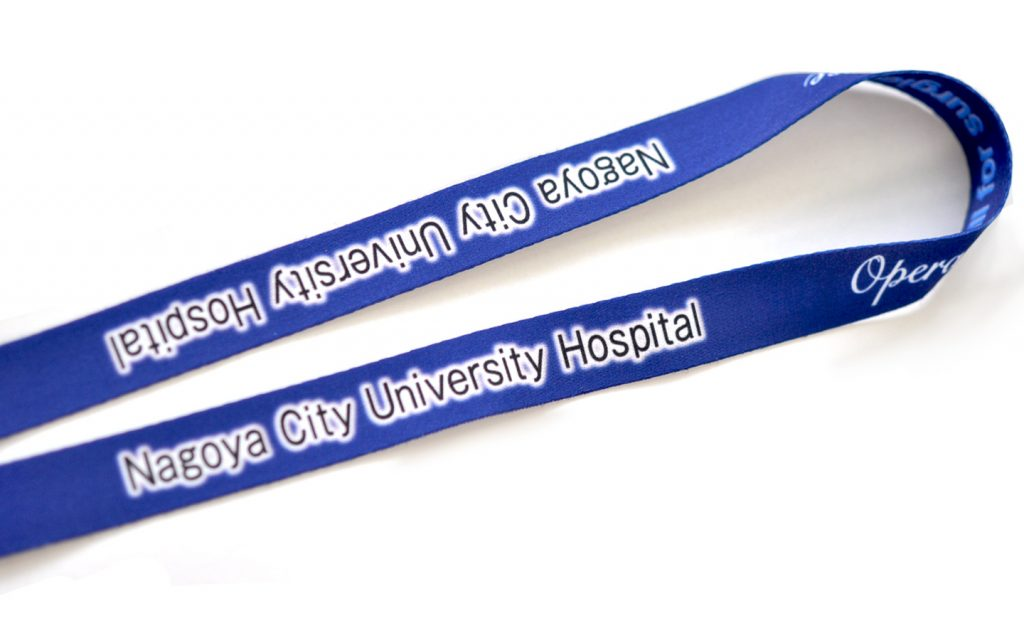 大学病院のスタッフ用のロゴ入りオリジナルネックストラップ