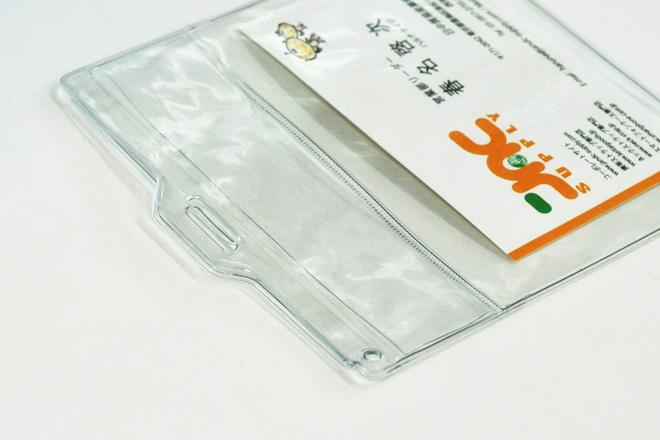 オリジナルカードケース