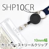 ネックストラップ SHP10CR
