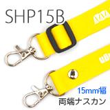 ネックストラップ SHP15B