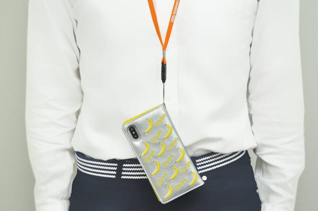 ネックストラップにスマホや携帯をぶら下げるときに役立つ6つのアイテム