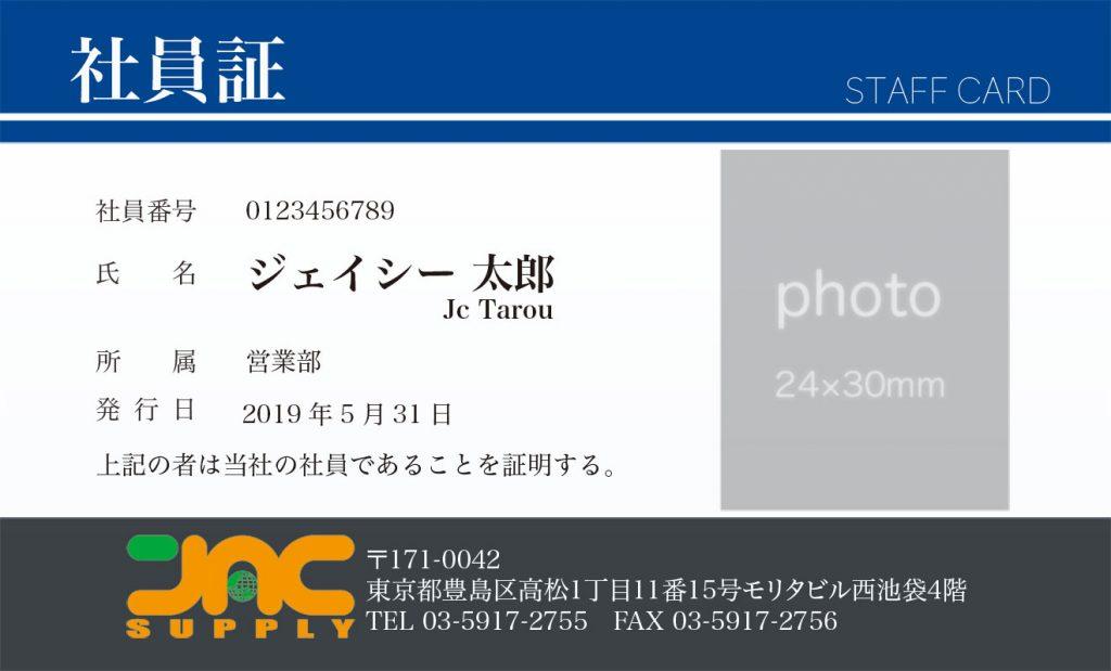 1_blue