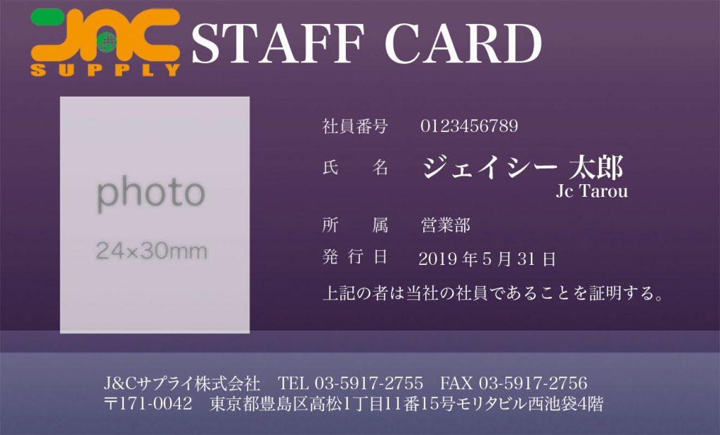 4_purple