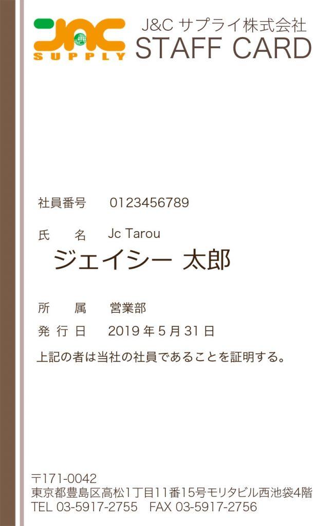 5_brown