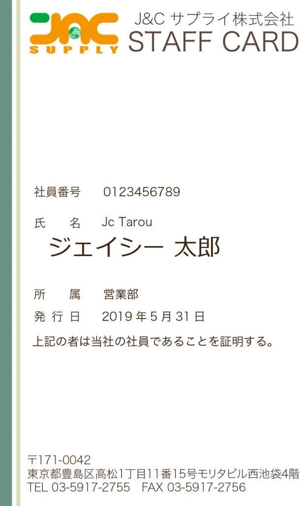 5_emerald_green
