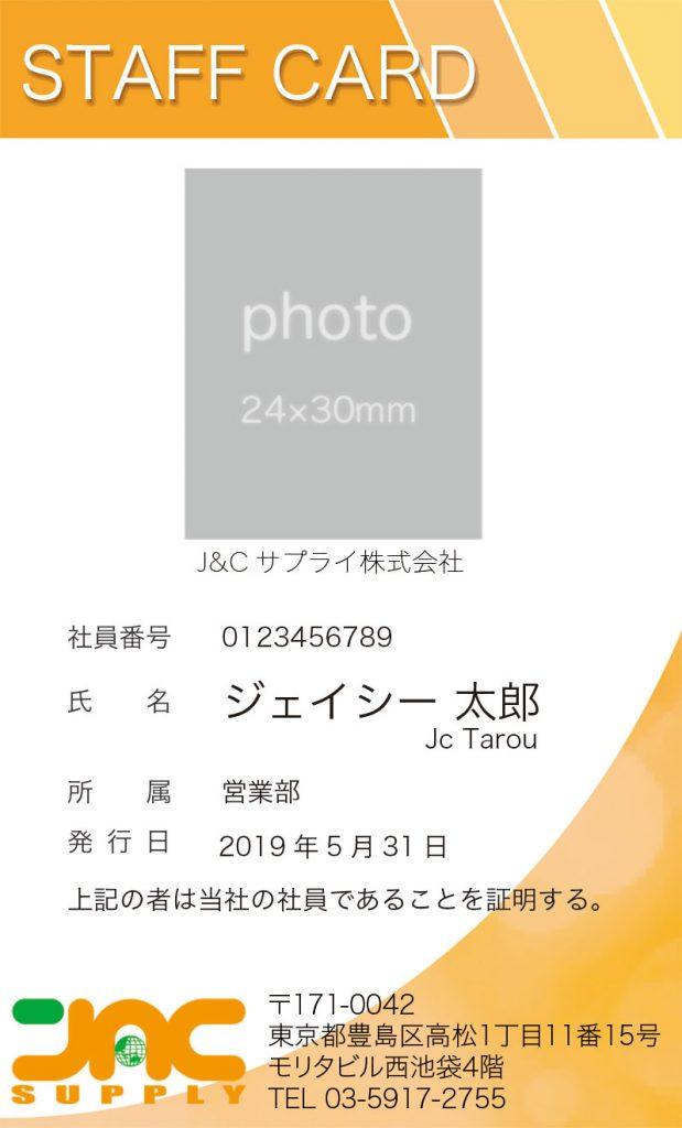 3_orange