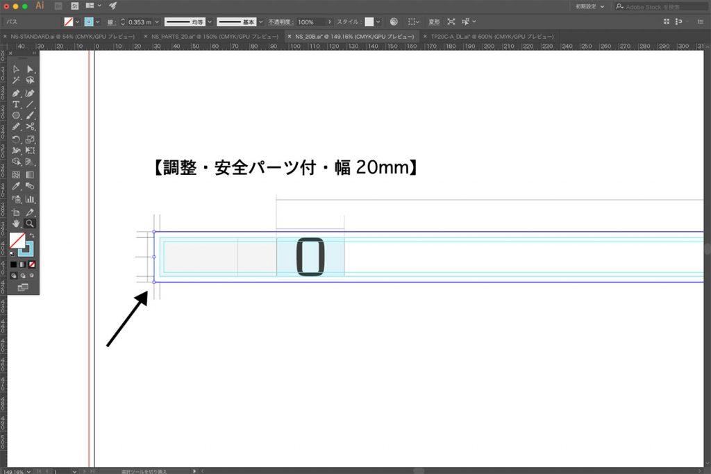 ネックストラップ入稿データの作り方14