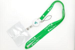 グリーンとホワイトのカラーで穏やかな印象を与えるネックストラップ